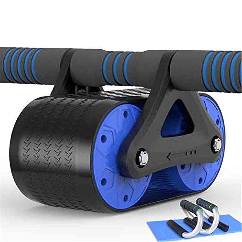 楕円形測定スラッシュ組み込み抵抗と人間工学に基づいたハンドルクッションパッドプッシュアップブラケットを備えたAbホイールローラー、ハンドルは取り外しが容易で、優れた快適性のために簡単に保管できます