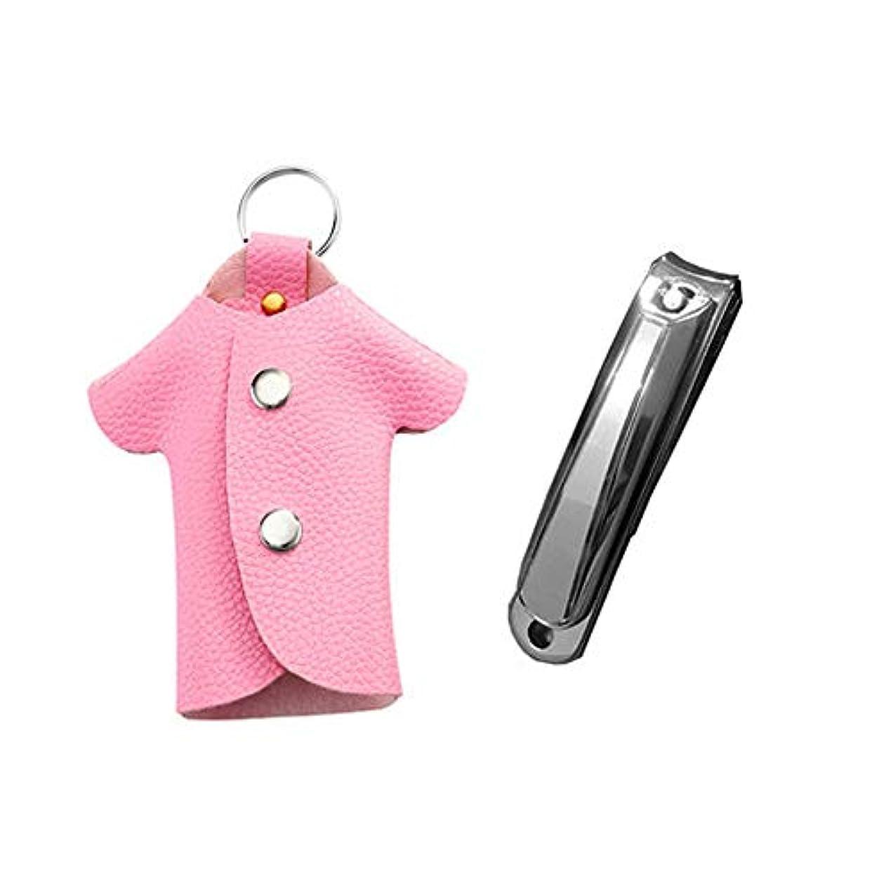 退屈な無駄吸収かわいい爪切りクリエイティブ爪切り男女兼用爪切り、ピンク