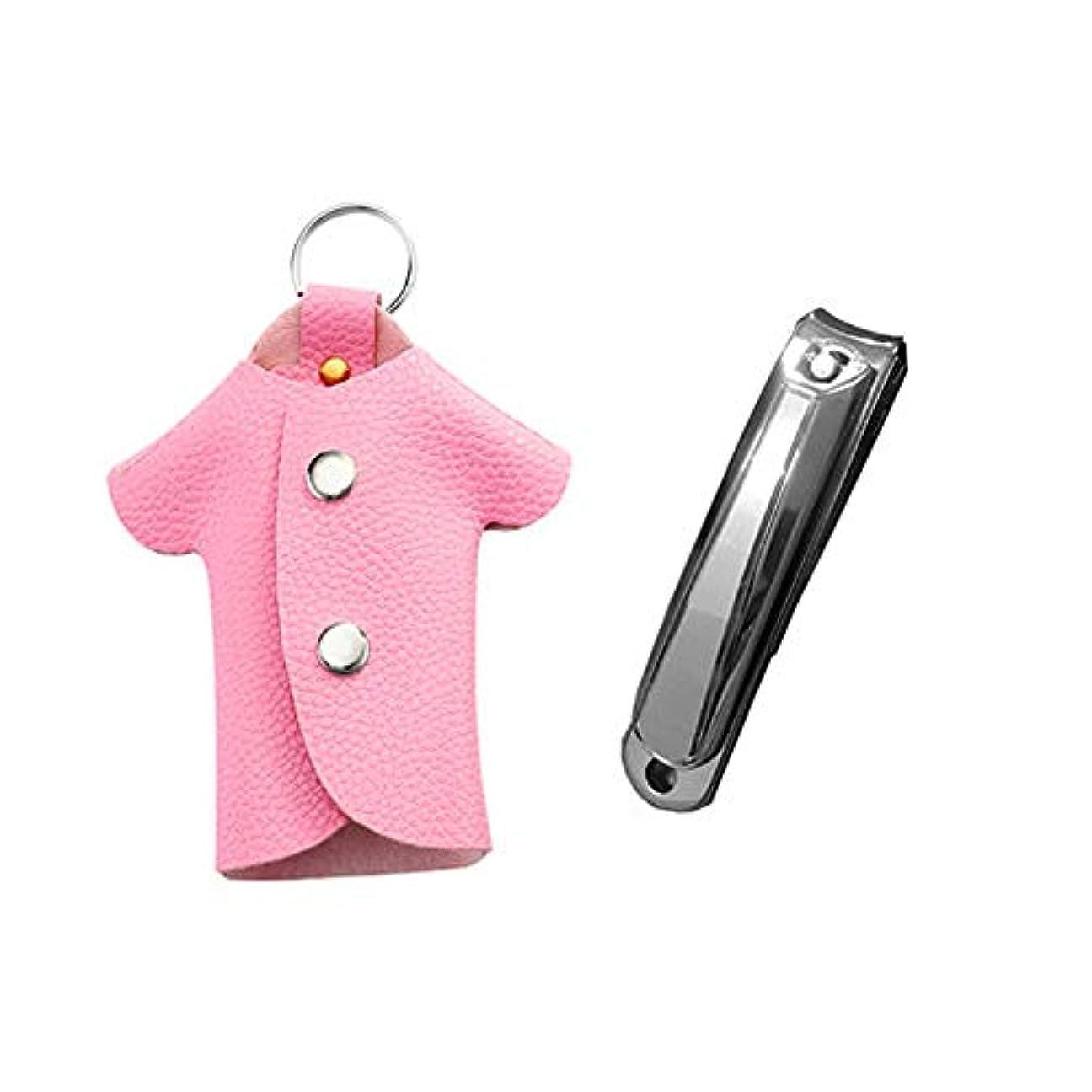 心理的わがまま異なるかわいい爪切りクリエイティブ爪切り男女兼用爪切り、ピンク