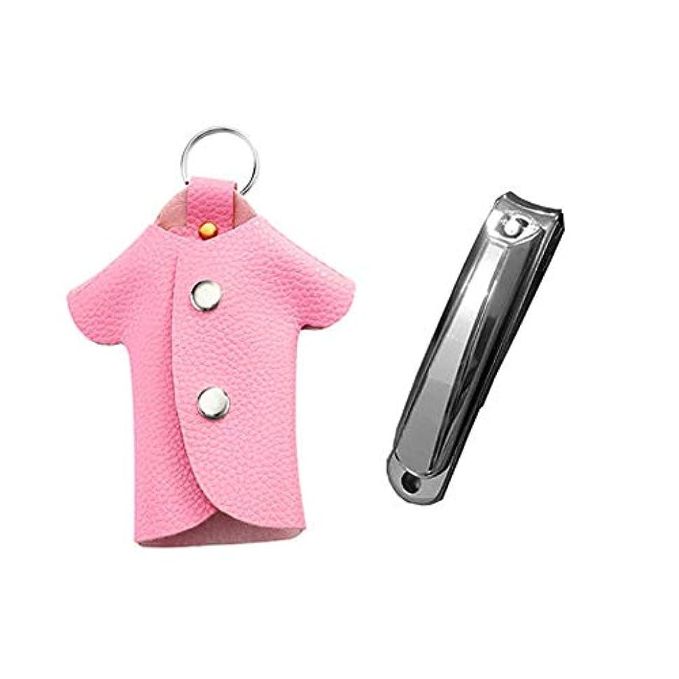 トラップ絶縁する後悔かわいい爪切りクリエイティブ爪切り男女兼用爪切り、ピンク