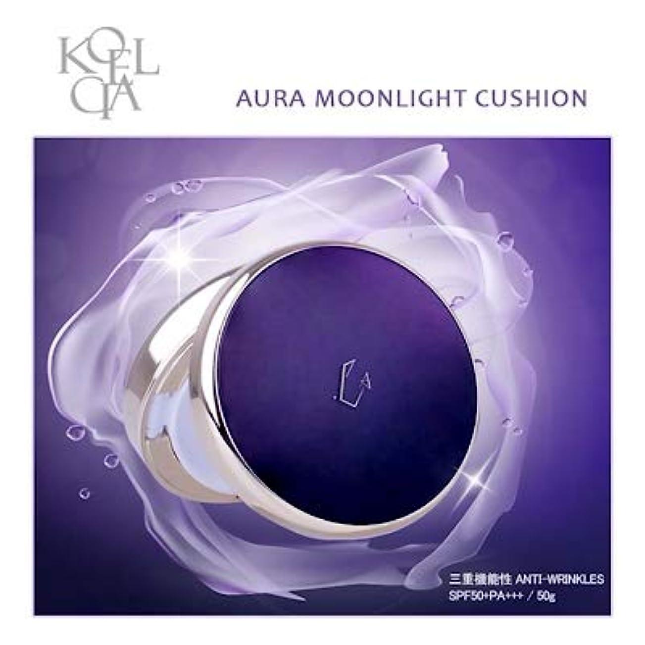 活力複雑でない抑止するKOELCIA Aura Moonlight Cushion 14g No.21(Light Beige) クッション 三重機能性Anti-Wrinkles(SPF50+PA+++ / 14g)完全新商品!!/Korea...
