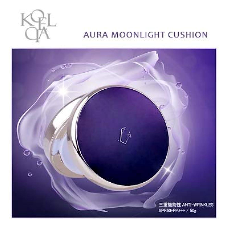 波崖五KOELCIA Aura Moonlight Cushion 14g No.21(Light Beige) クッション 三重機能性Anti-Wrinkles(SPF50+PA+++ / 14g)完全新商品!!/Korea...