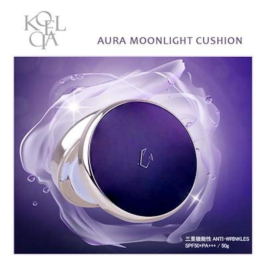 危険にさらされている作詞家周辺KOELCIA Aura Moonlight Cushion 14g No.21(Light Beige) クッション 三重機能性Anti-Wrinkles(SPF50+PA+++ / 14g)完全新商品!!/Korea...