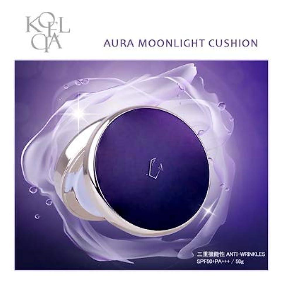 KOELCIA Aura Moonlight Cushion 14g No.21(Light Beige) クッション 三重機能性Anti-Wrinkles(SPF50+PA+++ / 14g)完全新商品!!/Korea...