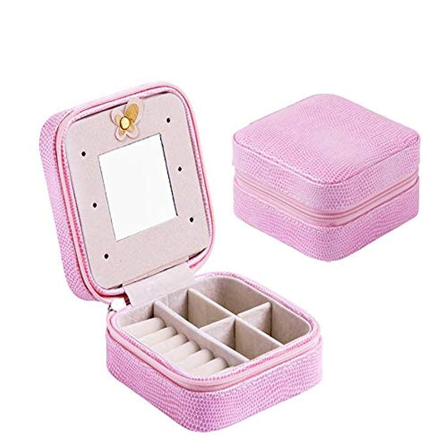当社復活する顔料化粧オーガナイザーバッグ 小さなアイテムのストレージのための丈夫な女性のジュエリーの収納ボックス 化粧品ケース (色 : C5)