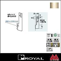 e-kanamono ロイヤル Sバー32用アップハンガーブラケット(外々用) AU-183S 150 Aニッケルサテン