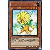 遊戯王カード 【ダンディライオン【シークレット】】 BE02-JP206-SI 《遊戯王ゼアル ビギナーズ・エディションVol.2》