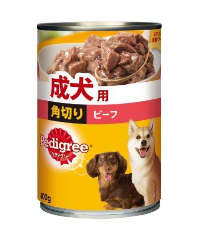 ペディグリー 成犬用 角り ビーフ 400g×24缶入り  ドッグフード 缶詰