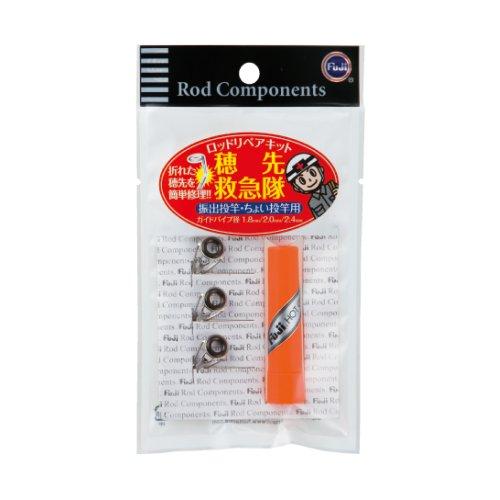 富士工業(FUJI KOGYO) 振出投竿・ちょい投竿用POTリペアキット POTRK84