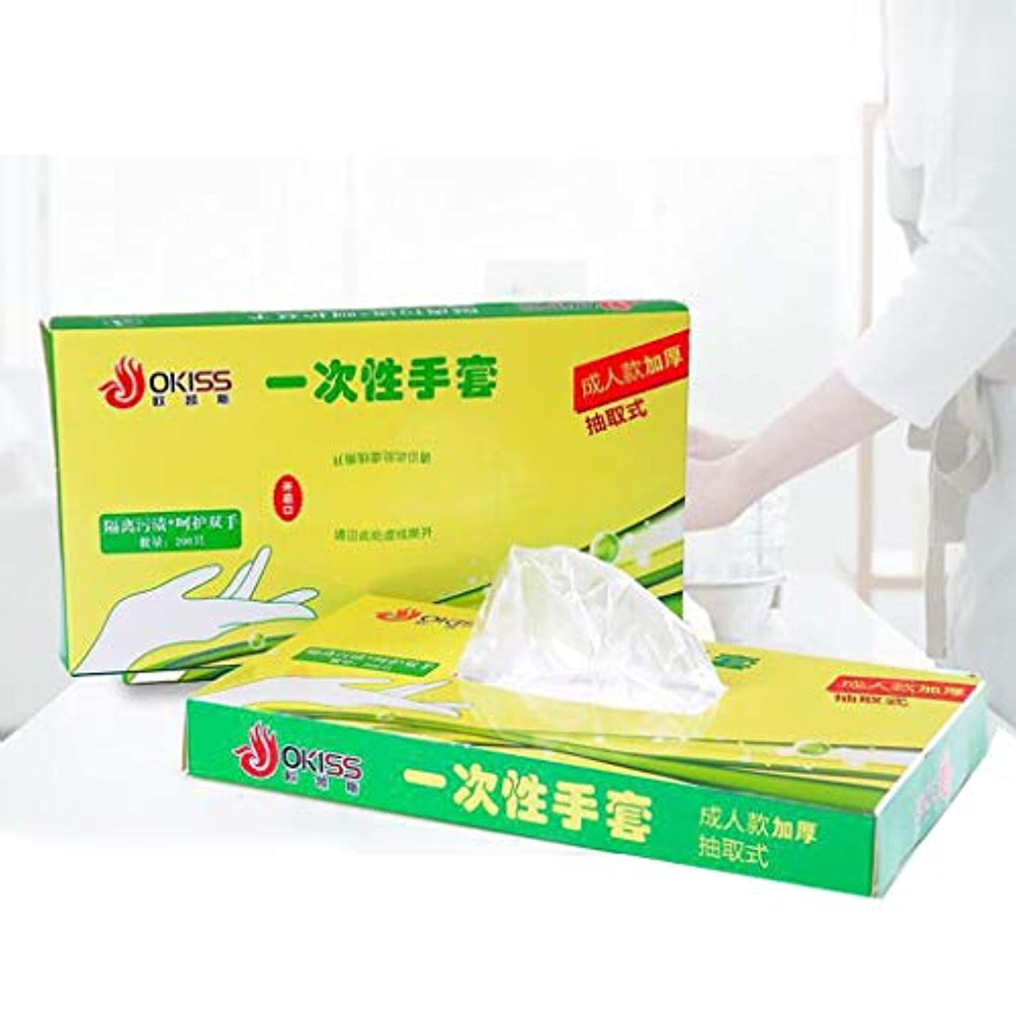 レルム媒染剤デコラティブ使い捨て手袋、食品グレード、PEクリーンプラスチック手袋-使い捨て、パウダーフリー、チェック、透明、使い捨て手袋食品(200箱) (Color : Clear, Size : One size)