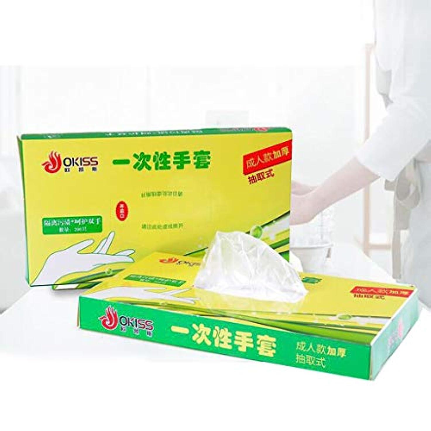 二漏れ初期の使い捨て手袋、食品グレード、PEクリーンプラスチック手袋-使い捨て、パウダーフリー、チェック、透明、使い捨て手袋食品(200箱) (Color : Clear, Size : One size)
