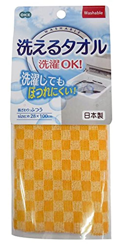 楽観的会話型メダリストオーエ 洗える ボディ タオル オレンジ 約28×100cm 洗濯 しても ほつれにくい
