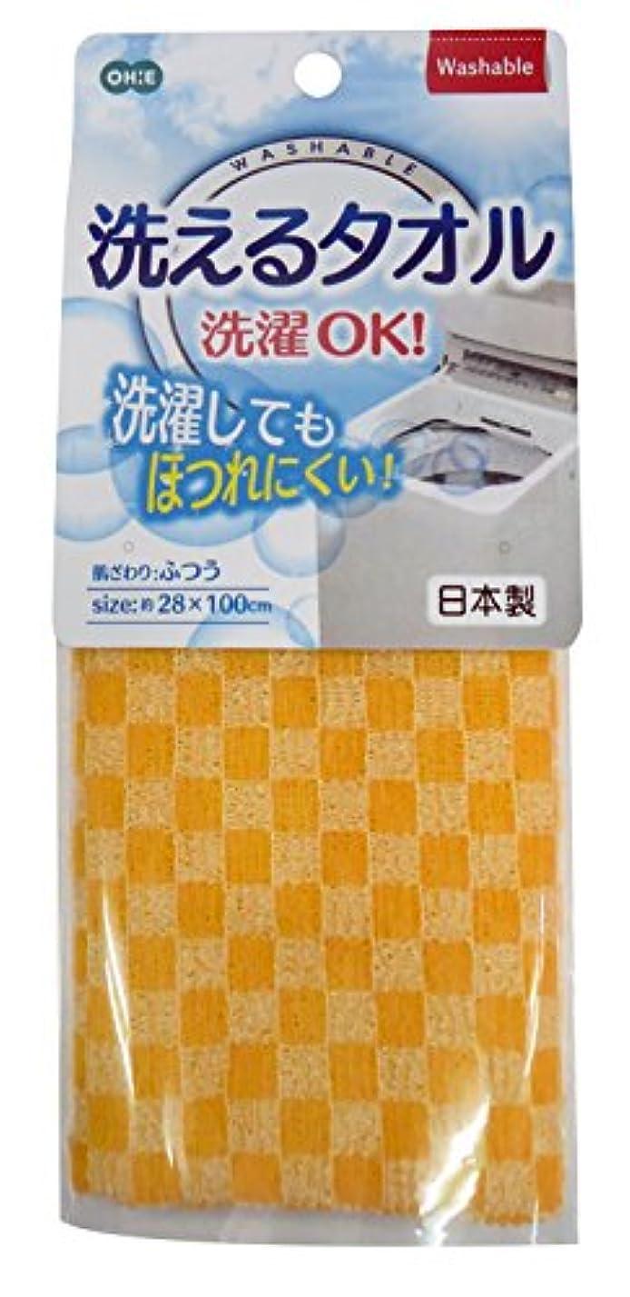 郵便表面的な支配するオーエ 洗える ボディ タオル オレンジ 約28×100cm 洗濯 しても ほつれにくい