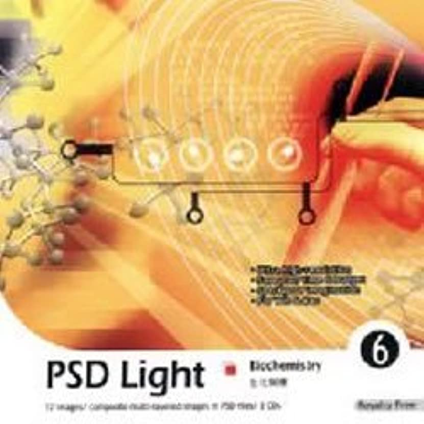退屈な干渉チェスPSD Light Vol.6 生化学
