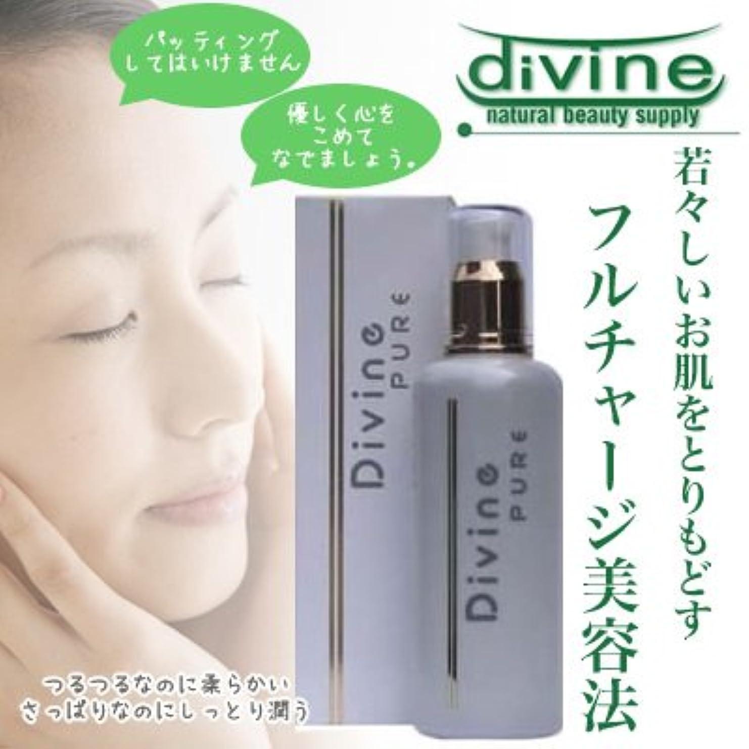 シロクマ丁寧写真を描くディバイン「ピュア」 潤肌化粧水 200ml