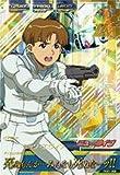 ガンダムトライエイジ/鉄華繚乱1弾/TKR1-059 ウッソ・エヴィン P