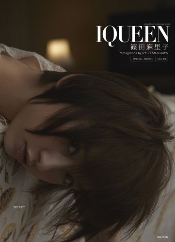 IQUEEN VOL.10 篠田麻里子 SPECIAL EDITION (PLUP SERIES)