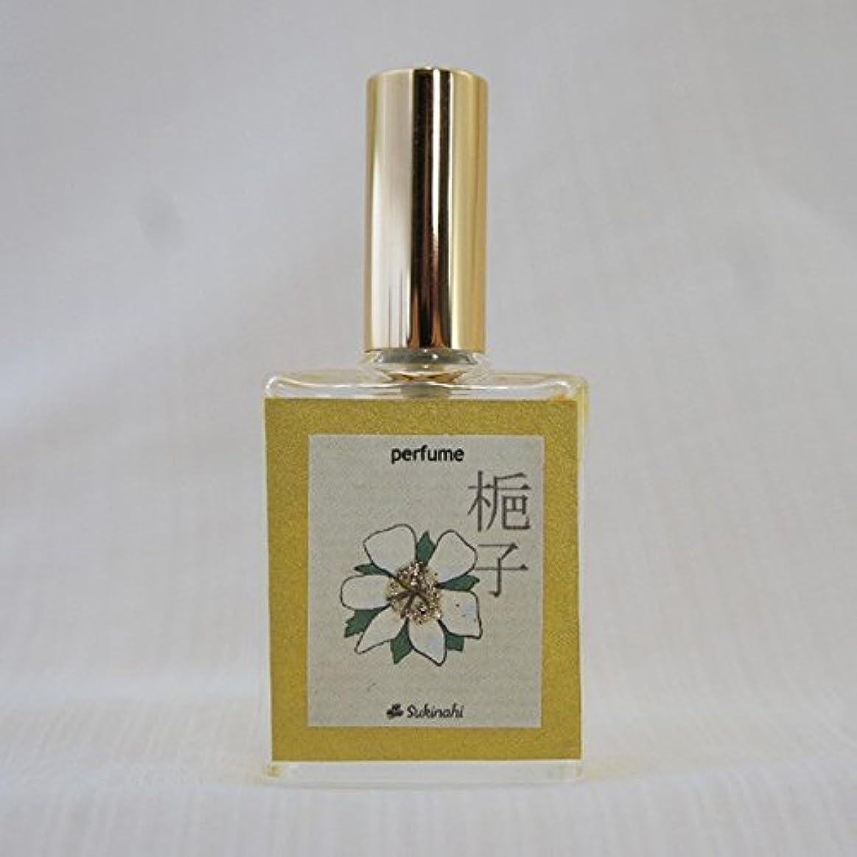 感性排他的トロイの木馬和香水「三大香木シリーズ」16ml (梔子)