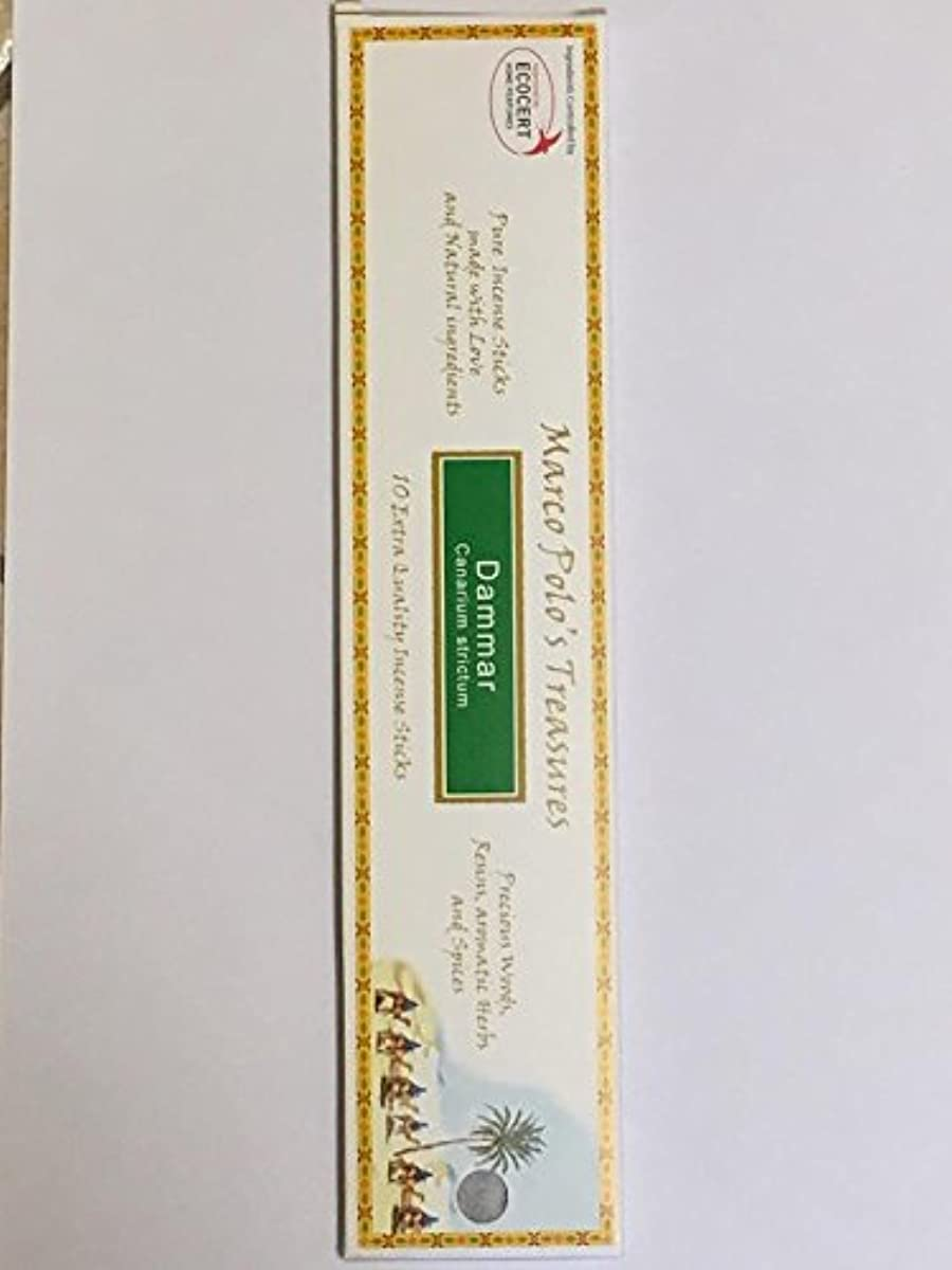 順応性凝視囲むDammar – Ecocert – Marco Polo Incense 10 Sticks – Natural Incense会社