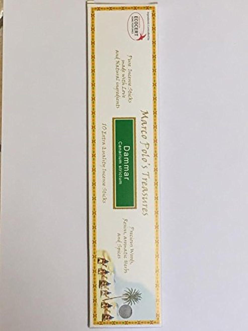 黙認する細いアコードDammar – Ecocert – Marco Polo Incense 10 Sticks – Natural Incense会社