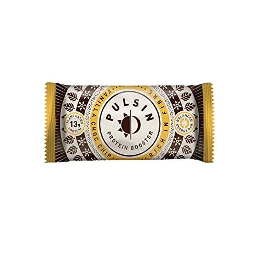 義務づけるヘア合意バニラ チョコチップ プロテイン スナック 50g【18個セット】