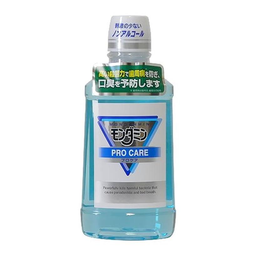 筋コウモリアース製薬 モンダミン プロケア 600ml 歯科医院専売