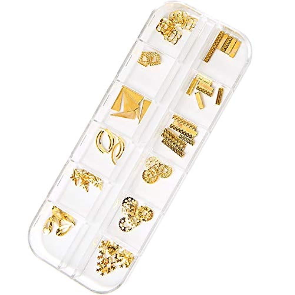 プロペラ強盗悲惨な金の箱は、ヒントを混合型の爪の装飾DIYの3Dネイルステッカーをリベット