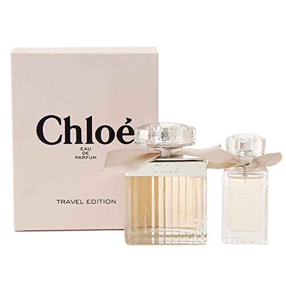 外交必需品アボートクロエ chloe オードパルファム 香水セット 20ml 75ml 2P 香水 レディース 女性用 フレグランス [並行輸入品]