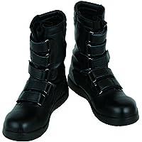 [ユニフォームU-style] 黒豹 高所用 マジック セーフティブーツ 安全靴 (ZA-08) 【24.0~30.0cmサイズ展開】