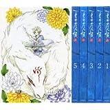 続・夏目友人帳 全5巻セット [マーケットプレイス DVDセット]
