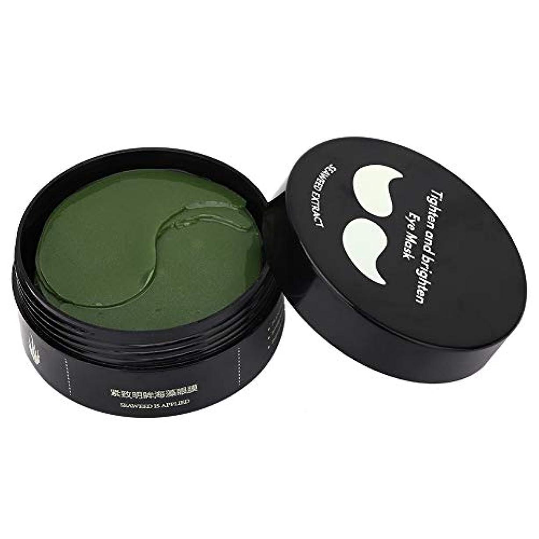 服に対して書くアイジェルマスク、60個/箱緑藻アイジェルマスクしわ防止しわくちゃダークサークル保湿引き締めパット产品標题(タイトル):