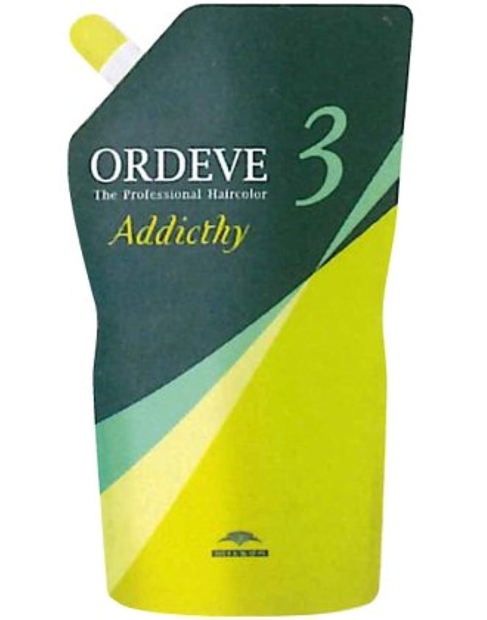 懲戒ボス粘性のミルボン オルディーブ アディクシー 2剤 オキシダン 3.0% 1000ml