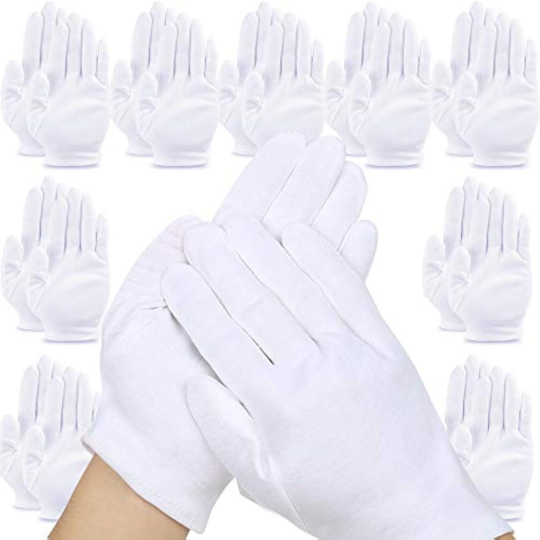 メッセンジャー友だちブレスTeenitor コットン手袋 綿手袋 インナーコットン手袋 白手袋 20枚入り 手荒れ 手袋 Sサイズ おやすみ 手袋 湿疹用 乾燥肌用 保湿用 家事用 礼装用 ガーデニング用