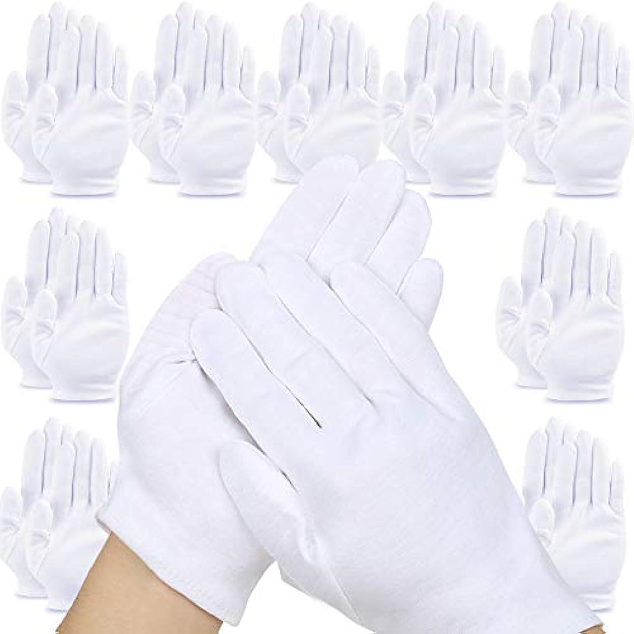 スクラップ屈辱するモトリーコットン手袋 綿手袋 インナーコットン手袋 白手袋 20枚入り 手荒れ 手袋 Sサイズ おやすみ 手袋 湿疹用 乾燥肌用 保湿用 家事用 礼装用 ガーデニング用