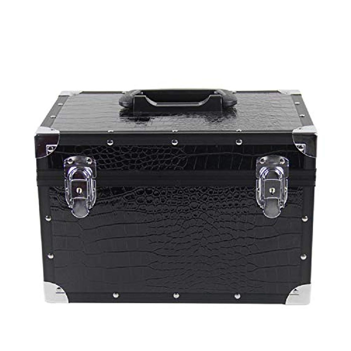 ゆるい音声天化粧オーガナイザーバッグ シャイニーブラックポータブル化粧ケース(トラベルアクセサリー用)シャンプーボディウォッシュパーソナルアイテム収納式 化粧品ケース