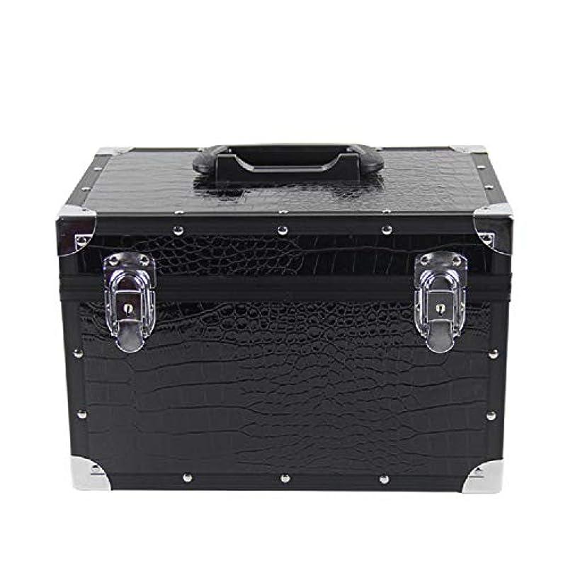 化粧オーガナイザーバッグ シャイニーブラックポータブル化粧ケース(トラベルアクセサリー用)シャンプーボディウォッシュパーソナルアイテム収納式 化粧品ケース