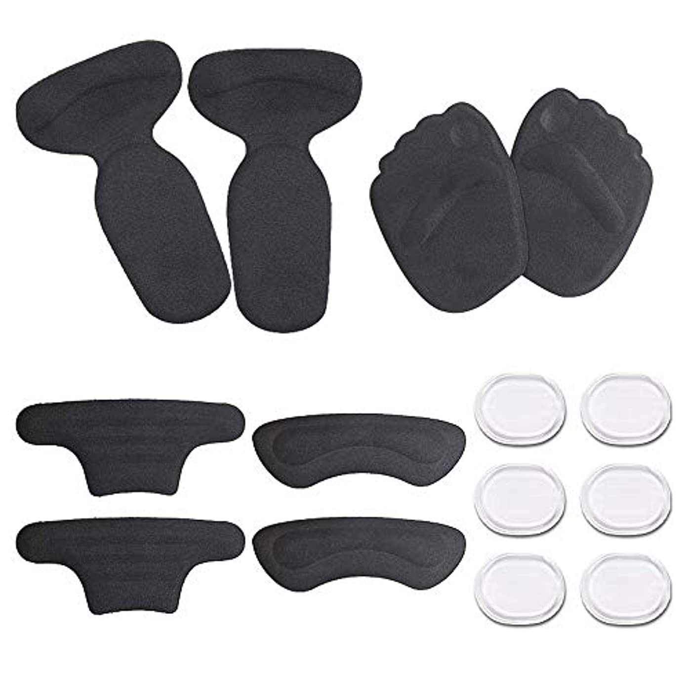 ハブ複雑な項目Sourcingbay ハイヒールパッド インソール 7足分セット つま先/足裏保護 靴ズレ防止 すべり止め レディース スナッグ かかと適用(5タイプあり)
