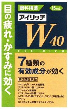 (医薬品画像)アイリッチW40