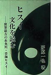 Amazon.co.jp: 茅原 一也:作品一...