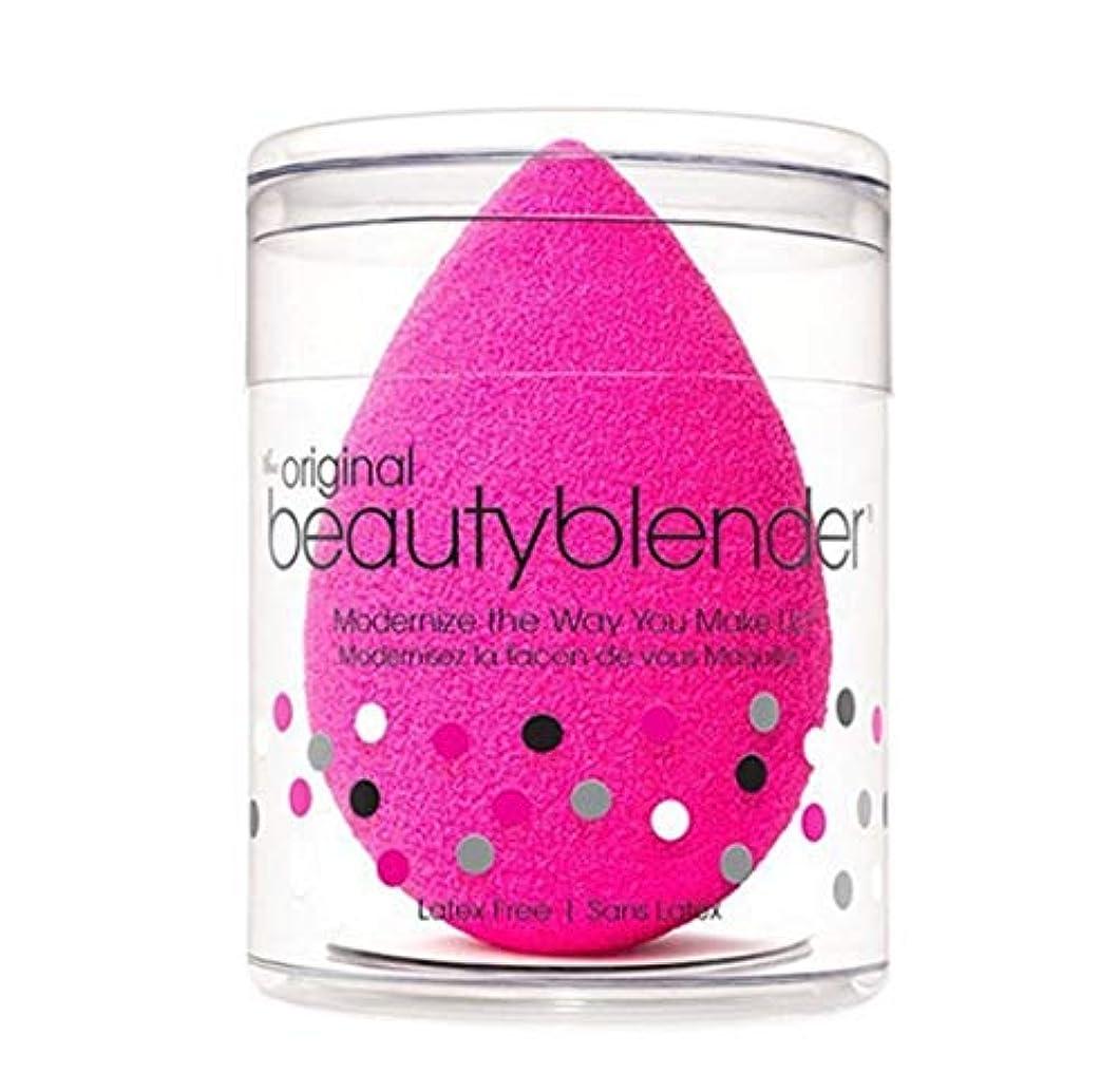 Beauty Blender メイクスポンジ 多機能 ビューティーブレンダー