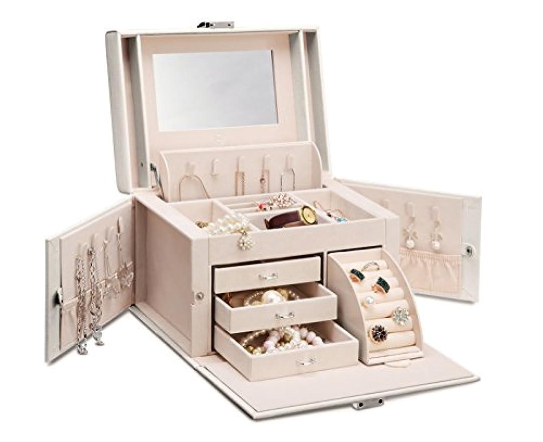 小石母音累積Vlando ジュエリーボックス 収納 アクセサリーケース 大容量の宝石箱 ミラー 鏡付き ピアス ネックレス 指輪 リング アクセサリー 指輪置き ジュエリーバッグ 6色 (白)