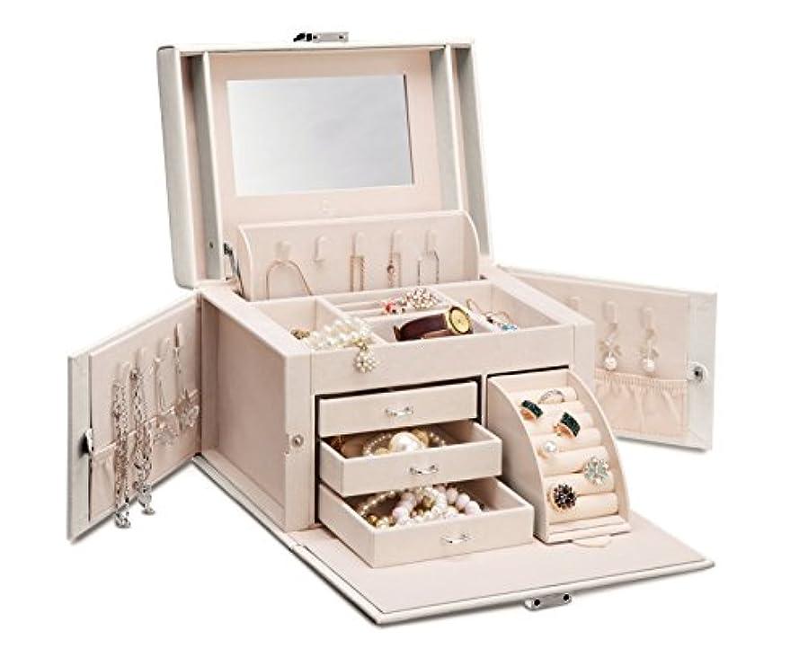 異常な伝統的市場Vlando ジュエリーボックス 収納 アクセサリーケース 大容量の宝石箱 ミラー 鏡付き ピアス ネックレス 指輪 リング アクセサリー 指輪置き ジュエリーバッグ 6色 (白)