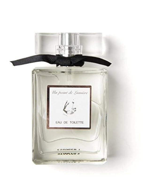 思想最小味方Senteur et Beaute(サンタールエボーテ) Un point de Lumiere(ポワンルミエールシリーズ) オードトワレ 50ml 「no.1 アン」 4994228024190