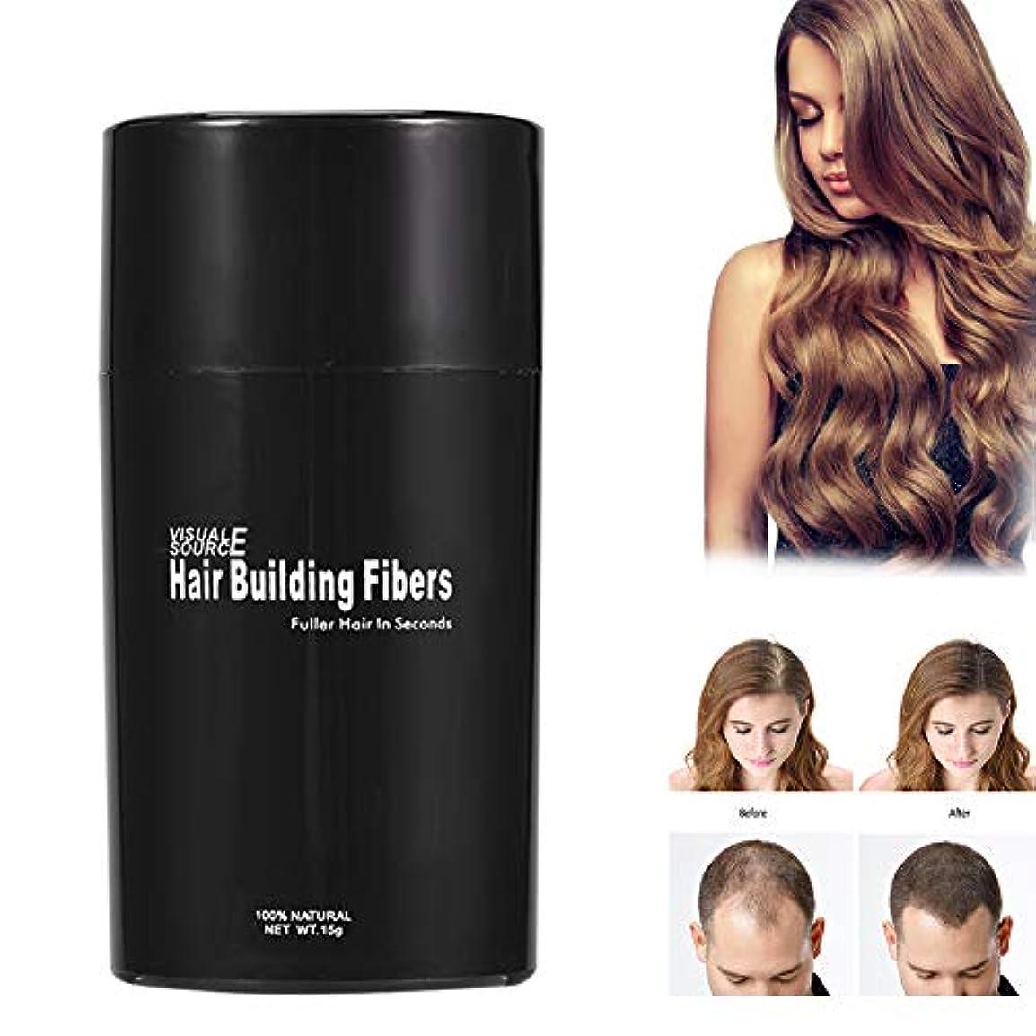 第二アリコントローラヘアービルディングファイバー、4色ヘアービルディングファイバーヘアー増粘剤脱毛ソリューションコンシーラーフラーとより濃い髪(ミディアムブラウン)
