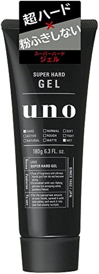 ウーノ スーパーハードジェル 180g×5