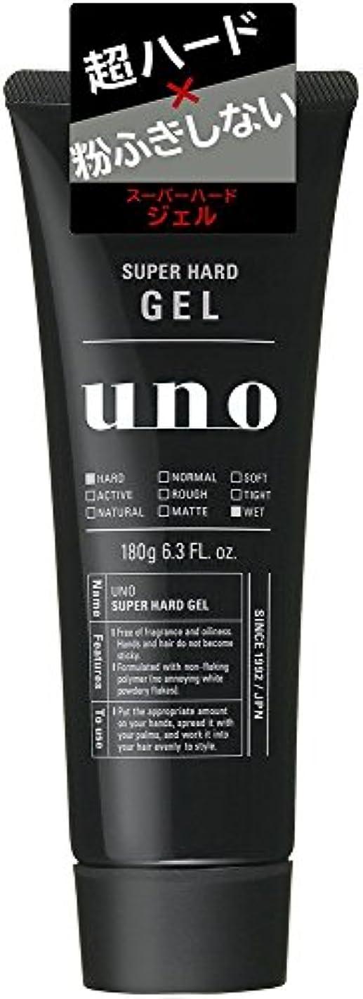ウーノ スーパーハードジェル 180g×3