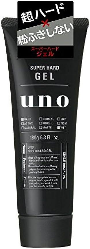 ビヨン同意壊滅的なウーノ スーパーハードジェル 180g×5