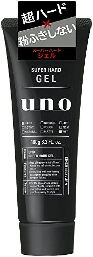 香ばしいメンバー変更可能ウーノ スーパーハードジェル 180g×4