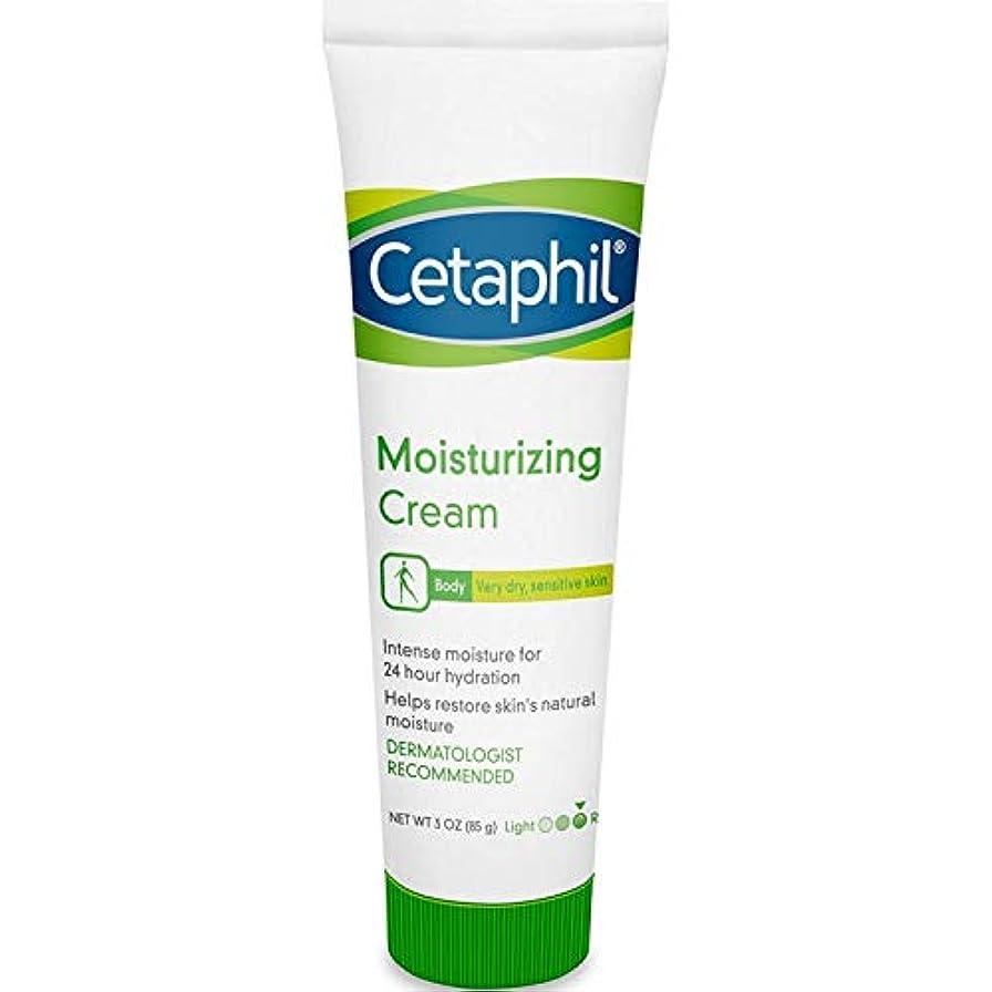 遵守する特徴づけるめまいCetaphil Moisturizing Cream for Dry Sensitve Skin Fragrance Free 90 ml