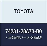 TOYOTA (トヨタ) 純正部品 フロントアームレスト ベース パネル UPR RH (DARK GRAY) エスティマ 品番74231-28A70-B0